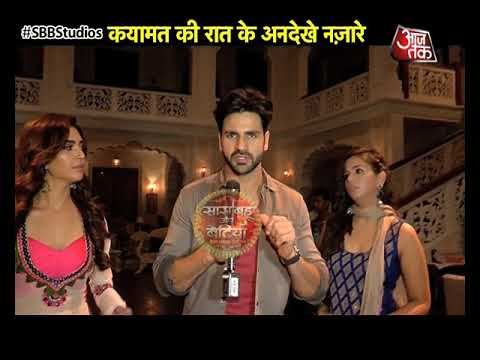 Set Walkthrough Of Star Plus's Serial Qayamat Ki R