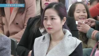 제20대 국회의원선거 기록영상  영상 캡쳐화면