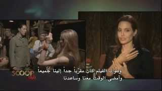 Angelina Jolie unbroken interview [Scoop with Raya]