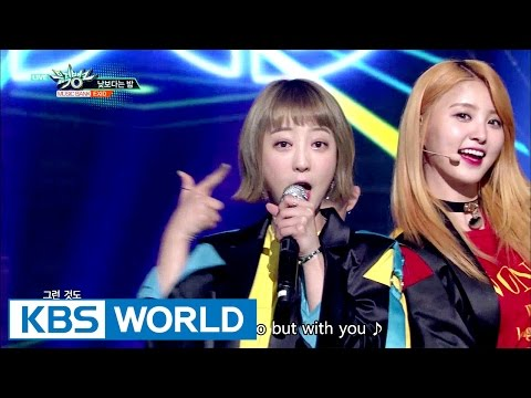 Video EXID - Night Rather Than Day (낮보다는 밤) [Music Bank / 2017.04.28] download in MP3, 3GP, MP4, WEBM, AVI, FLV January 2017