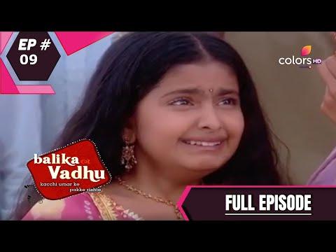 Balika Vadhu | बालिका वधू | Episode 9