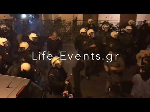 Video - Θεσσαλονίκη: Ακυρώθηκε η εκδήλωση που θα συμμετείχε ο Γαβρόγλου μετά τα επεισόδια (βίντεο)