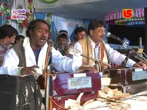 Ramdas Gondaliya Shailesh Maharaj Bhajan Gandhvi Live Programme - 3
