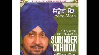 Nonton Surinder Shinda   Jeona Morh   Audio Part 1   Old Punjabi Tunes Film Subtitle Indonesia Streaming Movie Download