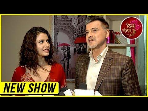 Sanjay Kapoor & Smriti Kalra Talk About Their NEW