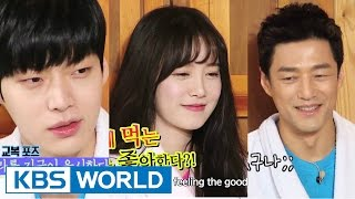 Video Happy Together - Ji Jinhee, Koo Hyesun, & Ahn Jaehyeon,(2015.03.05) MP3, 3GP, MP4, WEBM, AVI, FLV Maret 2018