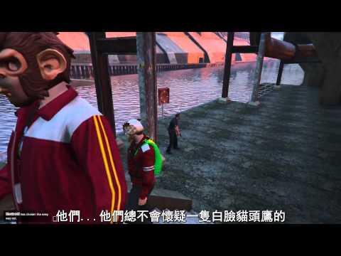 GTA 5 Vanoss大爆笑 - 防彈頭盔耍Ohm大集合!