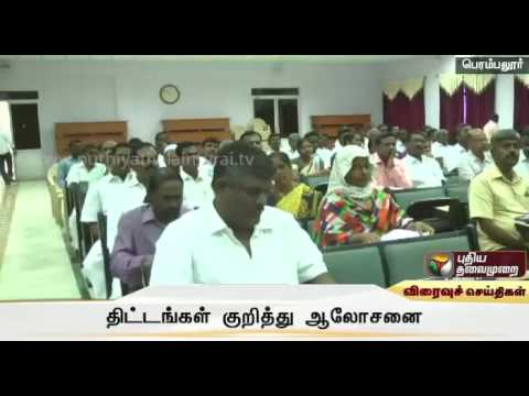 Awareness-spread-about-central-government-schemes-in-Perambalur