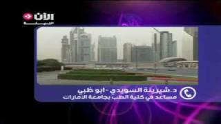 حساسية الأنف تصيب ثلث البالغين بدولة الإمارات