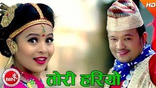 Tori Hariyo - Shantishree Pariyar & Tilak Pariyar | Ft.PN Sapkota & Laxmi