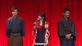 Eng Sub  Suzu Chooses Mackenyu Over Shuhei In Chihayafuru Musubi Live Broadcast Full Uncut Question
