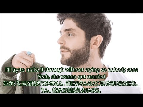Video 洋楽 和訳 Thomas Rhett - Marry Me download in MP3, 3GP, MP4, WEBM, AVI, FLV January 2017
