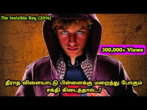 The Invisible Boy (2014) Tamil Dubbed Super Hero Movie | Tamil Voice Over by Mr Hollywood Tamizhan