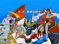 Digimon Adventure 02 Ending 2 (Itsumo Itsudemo) HD 1080p