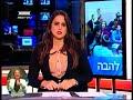 ערוץ הכנסת - דיון סוער בוועדת הפנים בהשתתפות בנצי גופשטיין, 10.11.15