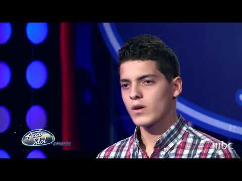 Arab Idol - تجارب الاداء - مصطفى عصام