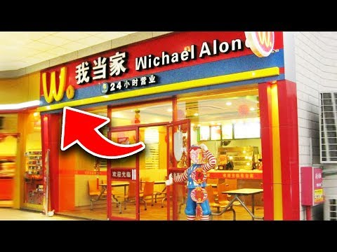 10 Hilarious Knock Off Fast Food Chains Only In China