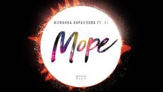 "Премьера песни ST ft. Юлианна Караулова - ""Море"""