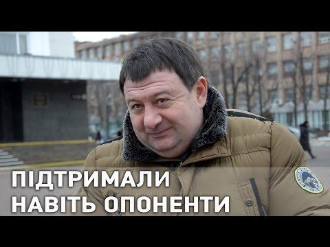 Як Олександра Радуцького вдруге секретарем обирали