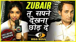Video Lokesh Kumari SLAMS Zubair Khan On His FIGHT With Salman Khan - EXCLUSIVE Interview | Bigg Boss 11 MP3, 3GP, MP4, WEBM, AVI, FLV Oktober 2017