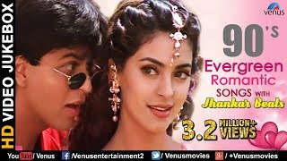 Video 90's Evergreen Romantic Songs - JHANKAR BEATS | Romantic Love Songs | JUKEBOX | Best Hindi Songs MP3, 3GP, MP4, WEBM, AVI, FLV Juli 2018