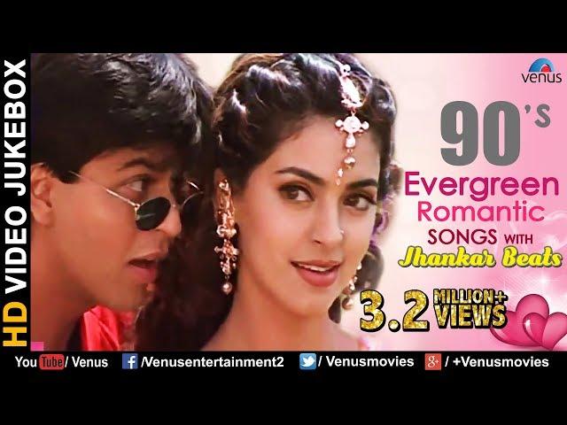90s evergreen romantic songs jhankar beats romantic love for 90 s house music songs