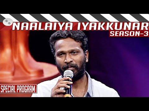 Evolution-of-Indian-Cinema-to-World-Cinema-Vetrimaran-Naalaiya-Iyakkunar-3