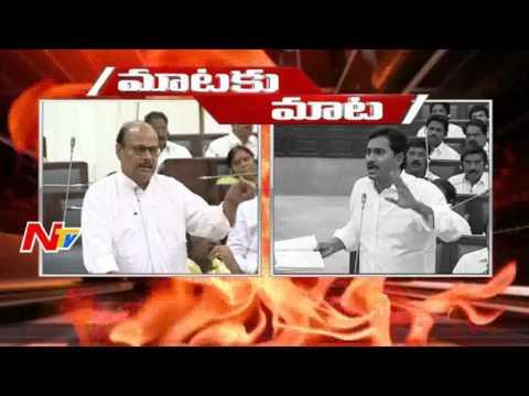 YS-Jagan-Vs-Yanamala-Rama-Krishnudu-Mataku-Mata-NTV