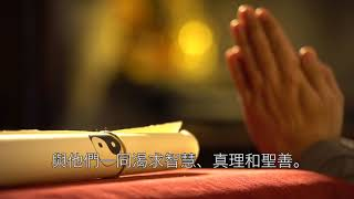 教宗2018年1月份祈禱意向:亞洲的少數宗教群體