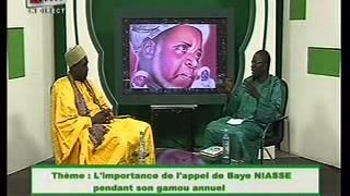 Religion - Oustaz Taib Socé - Théme :L' Importance de lappel de Baye Niasse pendant son gamou annuel