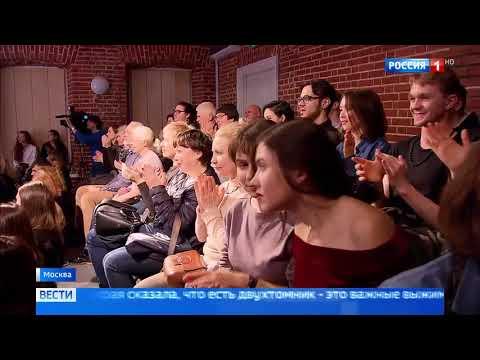 Театр Наций представляет первый театральный сериал