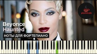 Beyonce - Haunted (50 shades of grey / 50 оттенков серого) piano tutorial
