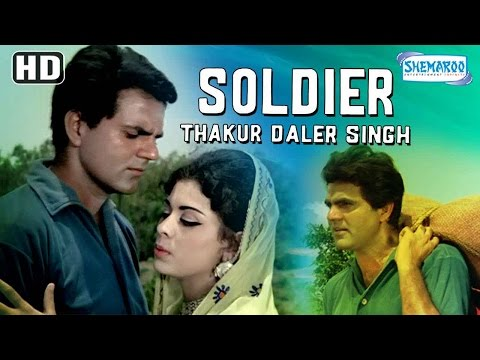 Soldier Thakur Daler Singh {HD} - Dharmendra | Deepa - Hit Bollywood Full Movie - With Eng Subtitles