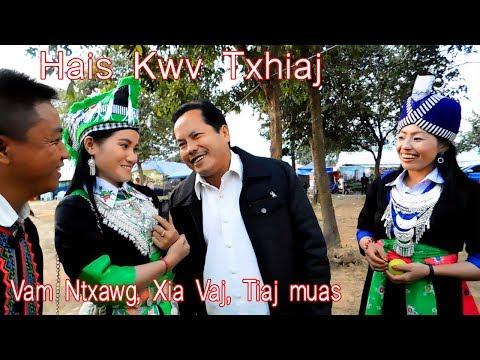 Vam Ntxawg Lauj Thiab Xia Vaj Hais Kwv Txhiaj (видео)