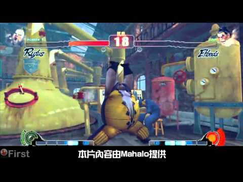 All Character Ultra Combos - 歡迎訂閱FIRST 頻道.