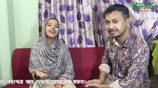 সিমা সরকারের জীবনের কিছু গল্প || Sima Sarkar Life Story (Jiboner Golpo) Episode -1 || Moyna BiBi