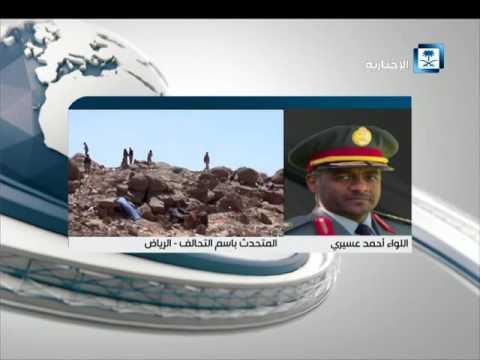 #عسيري: أمن المواطنين السعوديين خط أحمر