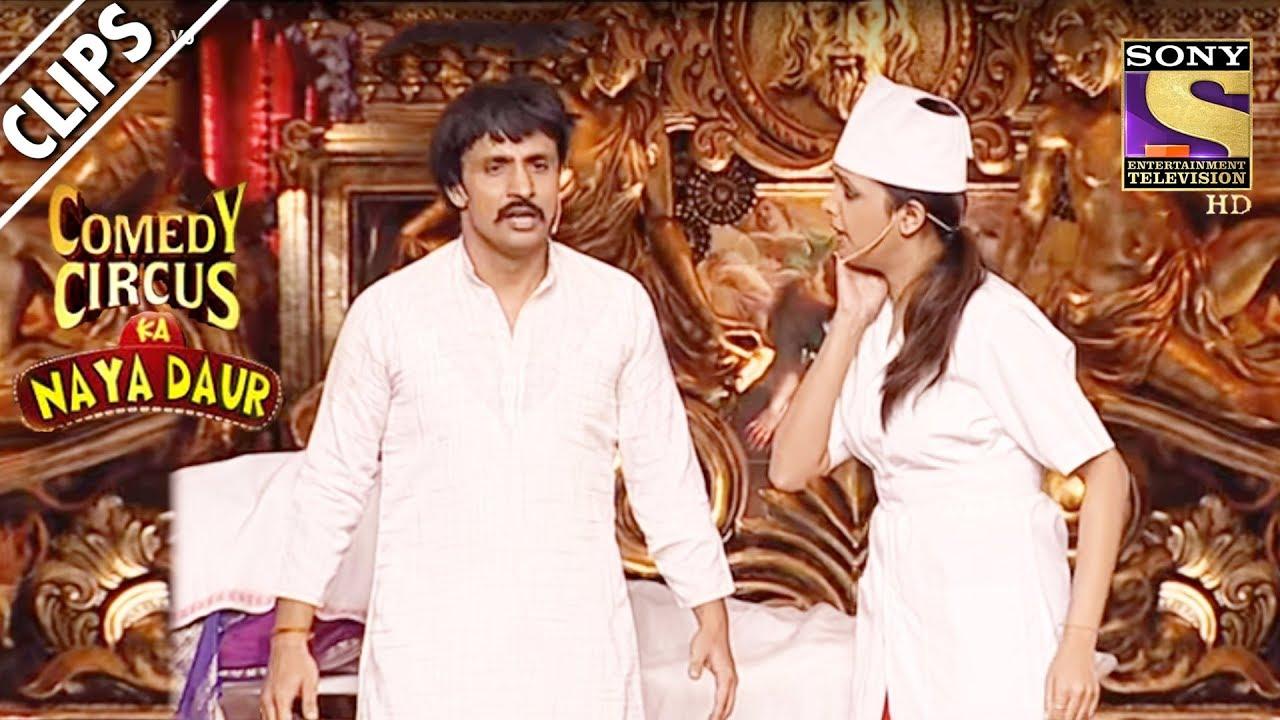 Sugandha Operates Rajiv's Wife | Comedy Circus Ka Naya Daur
