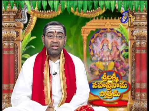 Sri Lakshmi Sahasranama Stotram  - ??????????? ?????????? ????????? - 28th August 2014 Episode No119 28 August 2014 08 AM