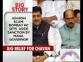 Adarsh Scam: Truth Has Prevailed, Says Ashok Chavan - Video