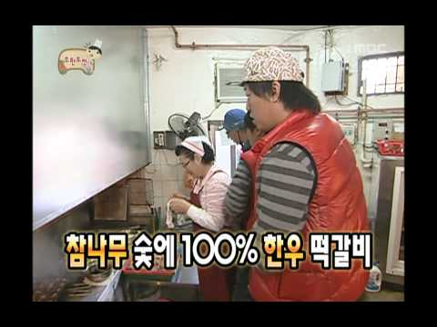 Infinite Challenge, Parasitic Houseguest(1), #07, 식객(1) 20091107