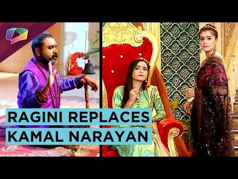 Ragini Takes Kamal Narayan's Place | UDAAN |
