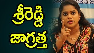 Video Artist Satya Chowdhury warns Actress Sri Reddy | Tollywood Scandal MP3, 3GP, MP4, WEBM, AVI, FLV Mei 2018