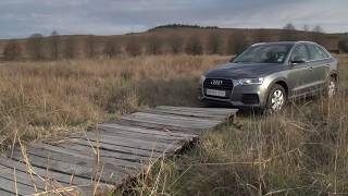 Date of broadcast: 08 March 2017Long-term update of our Audi Q3 1.4 TFSI S-tronic