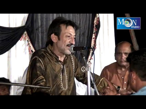 Video Ya Ali Jeven Tere Lal Hassan Sadiq Moon Studio Pakistan download in MP3, 3GP, MP4, WEBM, AVI, FLV January 2017