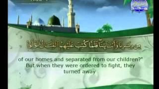 الجزء 2  الربع 8:الشيخ علي بن عبد الرحمن الحذيفي