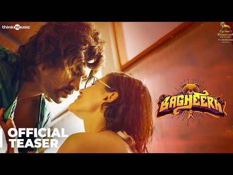 பிரபுதேவாவின் பகீரா திரைப்பட Teaser    Bagheera Official Teaser | Prabhu Deva | Amrya Dastur | Adhik Ravichandran | Bharathan Pictures
