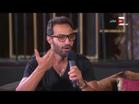 أحمد فهمي يكشف سبب ضحكه المتواصل في افتتاح مهرجان الجونة