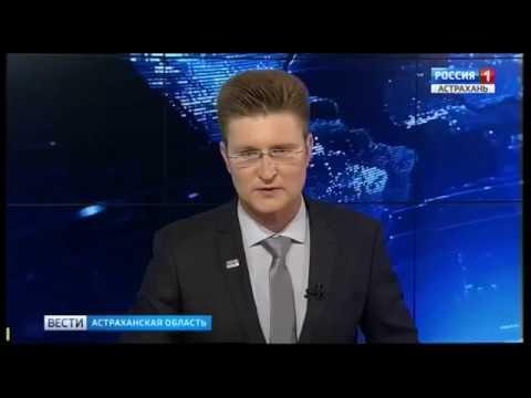 О ходе реформы контрольно-надзорной деятельности в Астраханской области