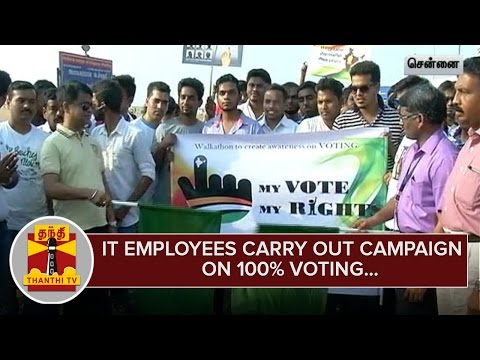IT-Employees-carry-out-Awareness-Campaign-on-100%-Voting--Thanthi-TV